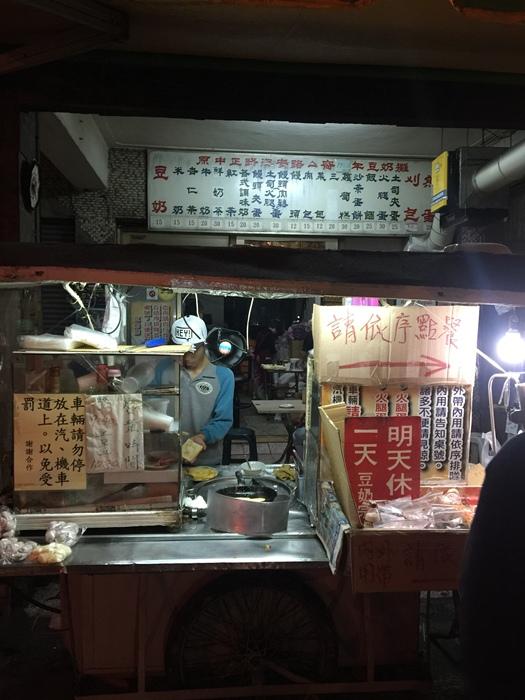 豆奶宗-台南小吃美食宵夜推薦-中西區-古早味早餐 (5)