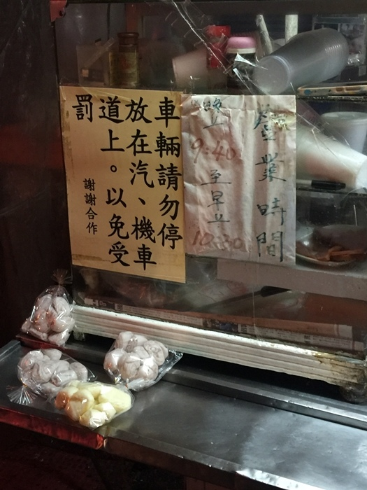 豆奶宗-台南小吃美食宵夜推薦-中西區-古早味早餐 (9)