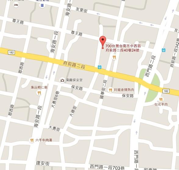 台南美食小吃推薦-古早味銀波布丁-正老牌銀波布丁-老店布丁 (100)
