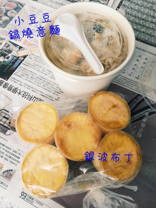 台南美食小吃推薦-古早味銀波布丁-正老牌銀波布丁-老店布丁 (20)