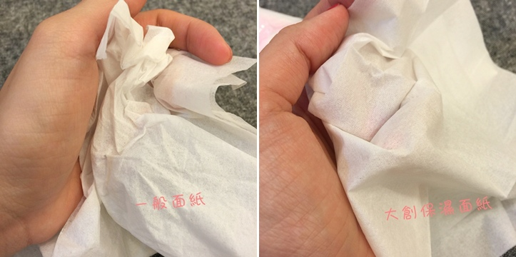 Daiso japan大創-CP值超高四樣必買美容小物-百元店-39元店-大創好物推薦 (14)