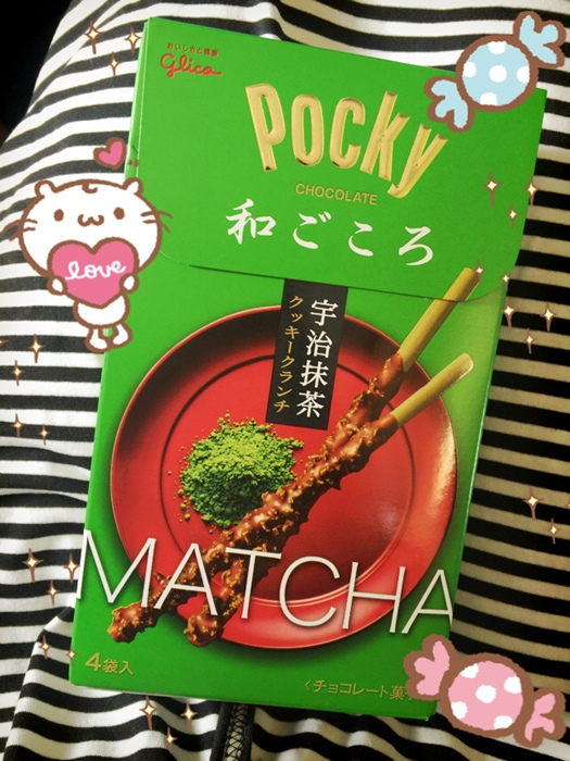 日本京都大阪戰利品-藥妝店-零食-和果子-保養品 (36)