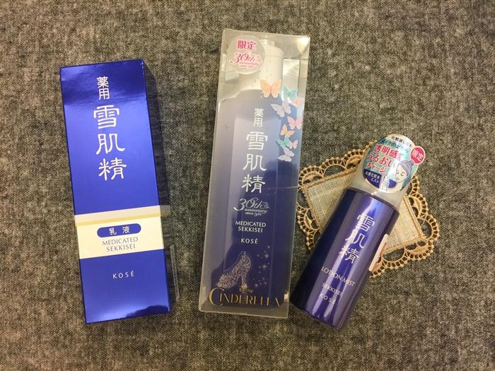 日本京都大阪戰利品-藥妝店-零食-和果子-保養品 (58)