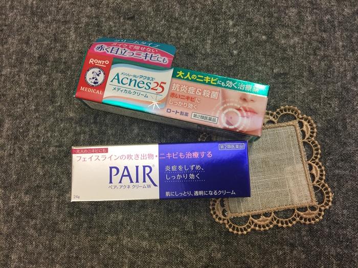 日本京都大阪戰利品-藥妝店-零食-和果子-保養品 (77)