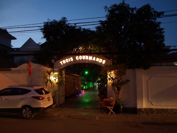 越南旅遊胡志明市自助旅行必吃法國料理推薦法國餐廳trois gourmands 3G法國料理超威甜點美食起司 (24)