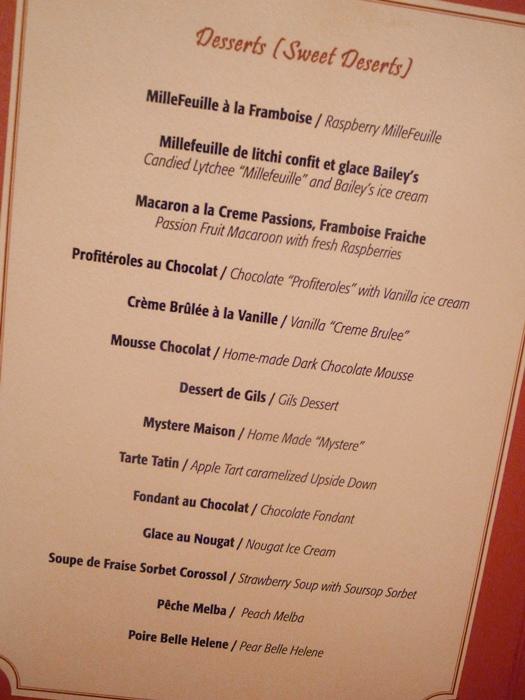 越南旅遊胡志明市自助旅行必吃法國料理推薦法國餐廳trois gourmands 3G法國料理超威甜點美食起司 (116)