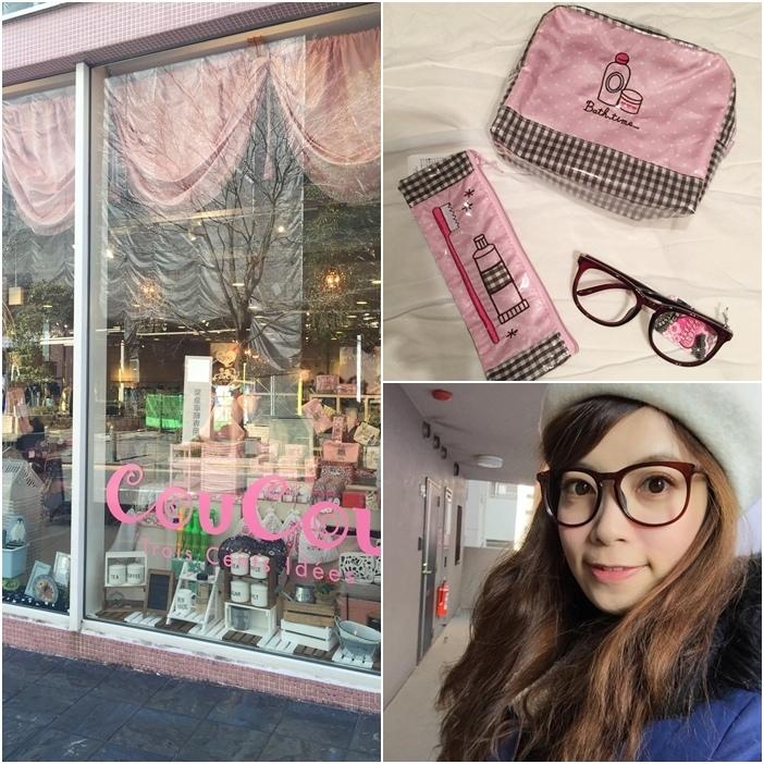 代官山CouCou 315円均一價粉紅可愛雜或小店+戰利品 (2)