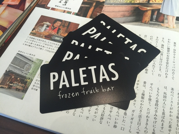 東京自助旅行代官山逛街地圖-Paletas無添加天然健康時尚可愛水果冰棒Frozen Fruit Bar (51)