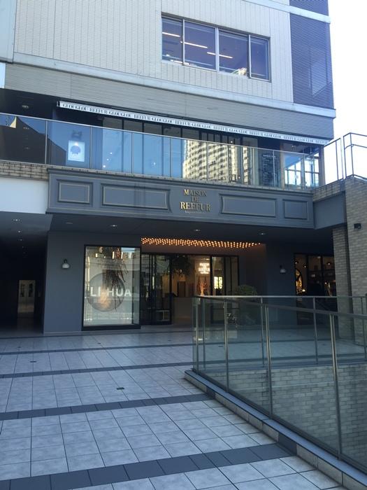 日本東京自助旅行-代官山逛街-梨花的店Maison de reefur梨花杯-鳶屋書店 (17)