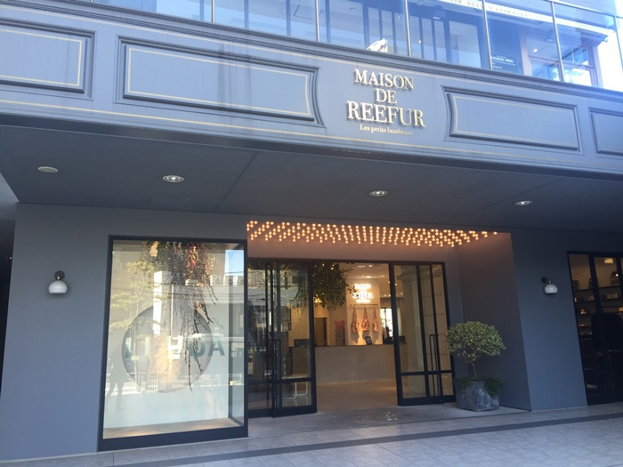 日本東京自助旅行-代官山逛街-梨花的店Maison de reefur梨花杯-鳶屋書店 (8)