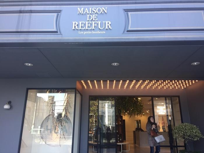 日本東京自助旅行-代官山逛街-梨花的店Maison de reefur梨花杯-鳶屋書店 (9)