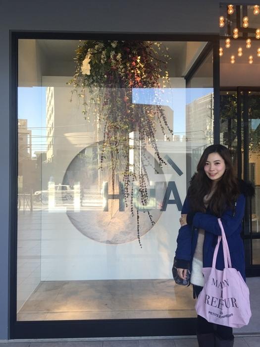 日本東京自助旅行-代官山逛街-梨花的店Maison de reefur梨花杯-鳶屋書店 (16)