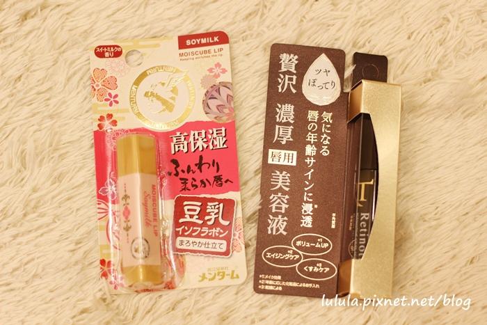 2016日本東京自助旅遊-藥妝店美妝戰利品-最新藥妝 (15)