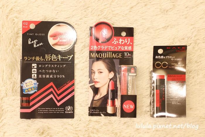 2016日本東京自助旅遊-藥妝店美妝戰利品-最新藥妝 (17)