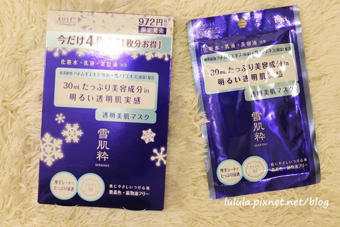 2016日本東京自助旅遊-藥妝店美妝戰利品-最新藥妝 (33)
