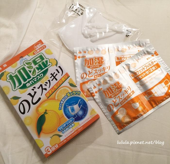 2016日本東京自助旅遊-藥妝店美妝戰利品-最新藥妝 (4 (1)
