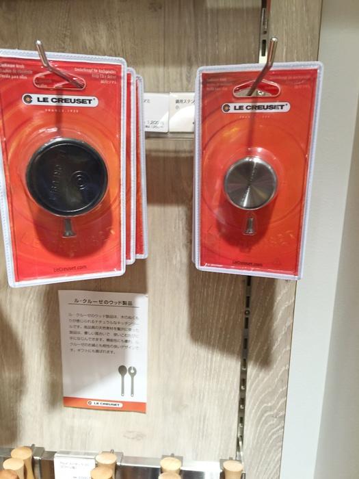 日本outlet買LC鍋-日本東京御殿場outlet-Le creuset-戰利品-北千住lumine百貨Le Creuset專櫃買鍋夾 (35)