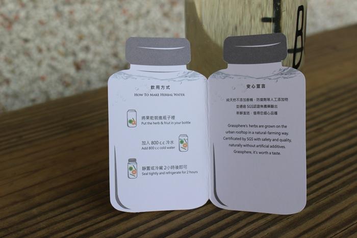 小草作tea shop-文青果乾水herbal water-Grassphere-松山區民生社區-香草飲 (92)