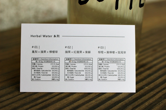 小草作tea shop-文青果乾水herbal water-Grassphere-松山區民生社區-香草飲 (94)