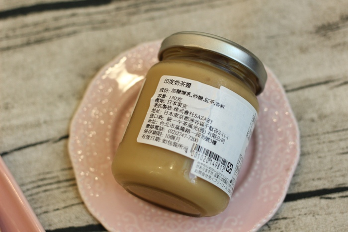 除夕的少女心早餐 (8)