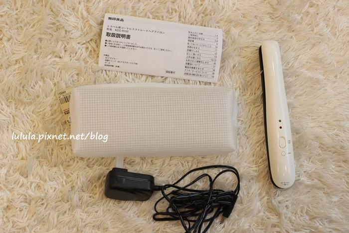 日本戰利品MUJI無印良品-攜帶型充電式無線直髮捲髮器-離子夾-電捲棒 (4)