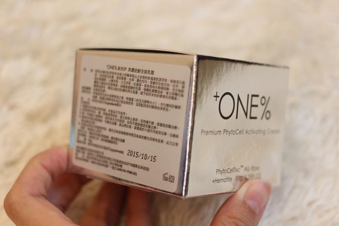 +ONE%歐恩伊-黑鑽逆齡全能乳霜 (2)