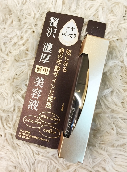 RT Retinotime 贅澤濃厚唇用美容液護唇膏護唇美容液-日本東京戰利品-藥妝店戰利品 (33)