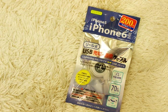 大創好物Daiso Japan-伸縮耳機伸縮充電線iphone6傳輸線-大創線上商城大創online-線上購物網站-日本大創戰利品 (6)