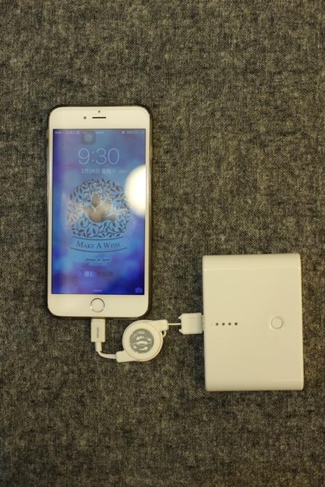 大創好物Daiso Japan-伸縮耳機伸縮充電線iphone6傳輸線-大創線上商城大創online-線上購物網站-日本大創戰利品 (15)