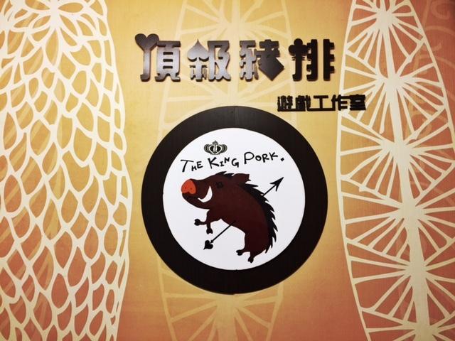 真人實境密室逃脫遊戲-跌落畫中的女孩-頂級豬排遊戲工作室The King Pork-Poker Knight (4)