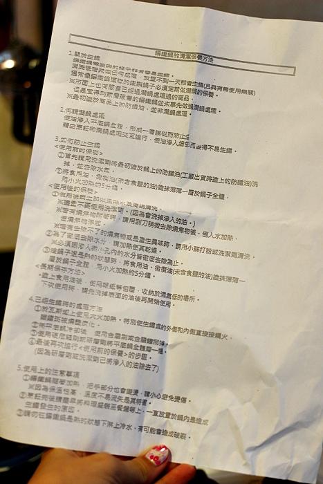 nitori宜得利小鐵鍋開鍋注意事項-15cm 19cm-開鍋料理-煎蛋-荷蘭鬆餅dutch baby (26)