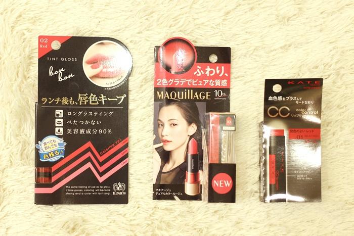 Elizabeth bon bon tint gloss 日本藥妝戰利品 血紅色唇彩 不掉色美容液唇蜜(56)