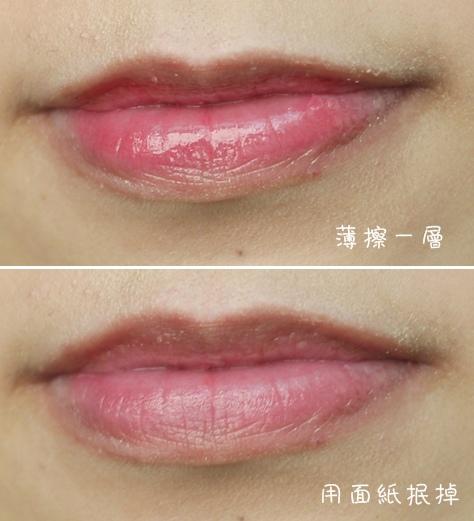 Elizabeth bon bon tint gloss 日本藥妝戰利品 血紅色唇彩 不掉色美容液唇蜜(55)