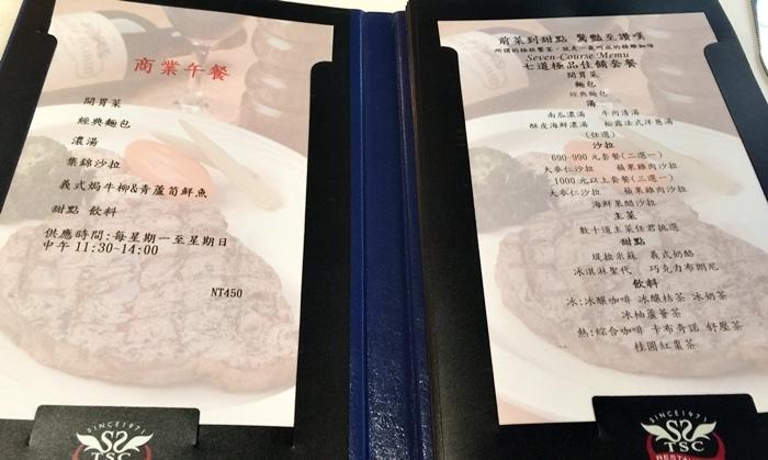 板橋府中站特香齋西餐廳-結婚紀念日大餐-牛排牛小排 (40)