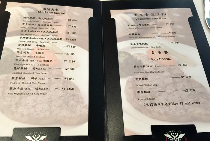 板橋府中站特香齋西餐廳-結婚紀念日大餐-牛排牛小排 (42)