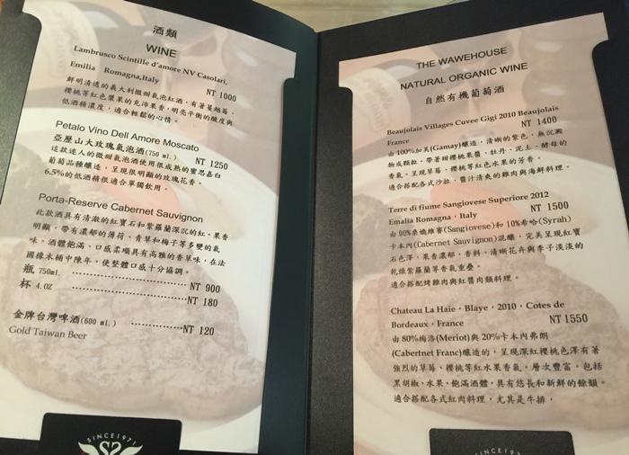 板橋府中站特香齋西餐廳-結婚紀念日大餐-牛排牛小排 (43)
