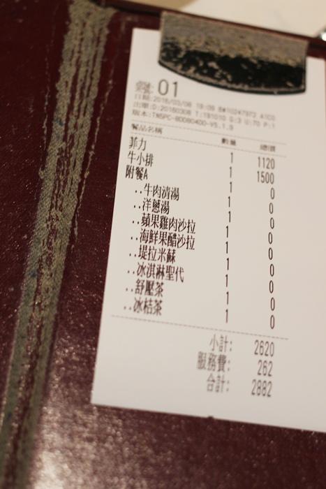 板橋府中站特香齋西餐廳-結婚紀念日大餐-牛排牛小排 (37)