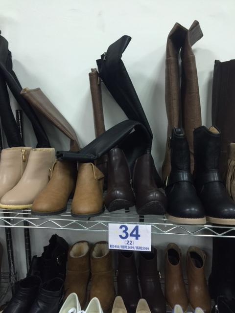 2016 D+af 嗑鞋朵拉 特賣會family sale現場照片+戰利品心得 (73)