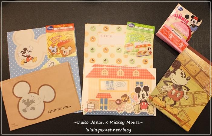 Daiso Japan大創好物-Disney Mickey Mouse米奇米妮系列-文具日用品-日本東京大創竹下通 (19)