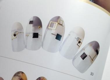 Midori nail 彌朵莉貓窩美甲室-光療美甲台北光療信義安和站-幾何光療凝膠指甲(89)