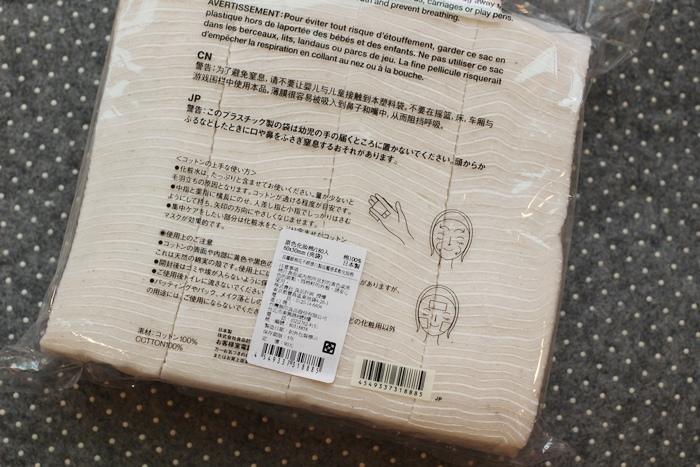 MUJI 無印良品敗家買好物-原色化妝棉180片入-化妝水濕敷 (4)