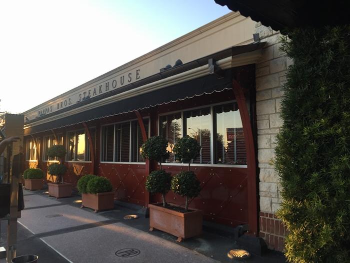 德州達拉斯牛排館papas bros steakhouse (10)
