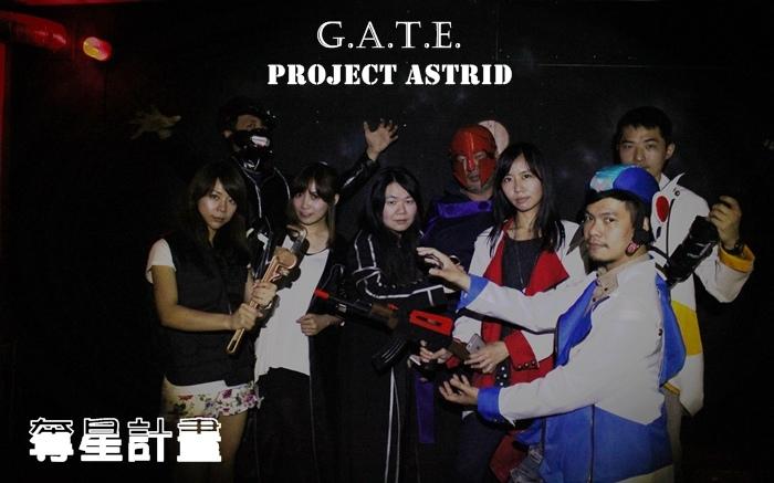真人實境密室逃脫遊戲-Project Astrid奪星計畫心得-GATE時空傳送局-禁錮之村-異能之囚 (18)