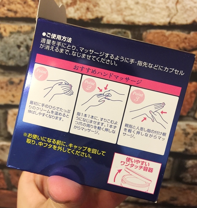 夜間護手霜-atrix night superiot-曼秀雷敦hand veil-指甲修護霜-atrix護手霜-日本東京戰利品2016 (5)
