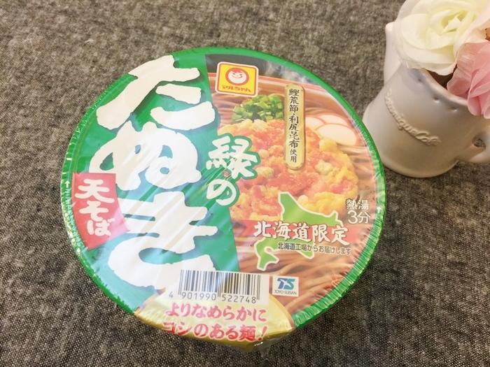北海道限定泡麵-綠色-綠的泡麵蕎麥麵 (13)