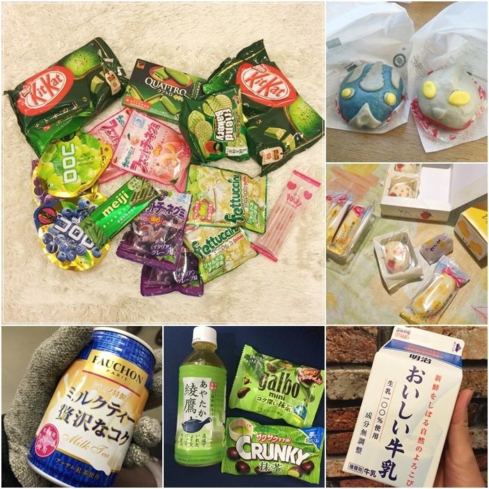 日本東京美食超市便利商店機場甜點零食大搜刮 (1000)