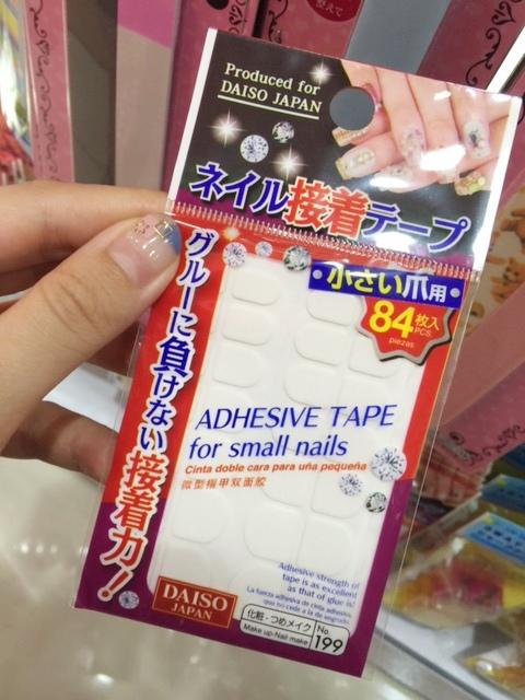Daiso大創好物-美甲裝飾品-光療用具-美甲用品-指甲小物 (24)