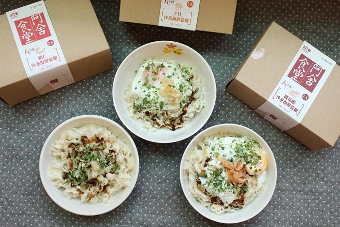 Daiso大創好物-阿舍乾麵-蝦仁干貝櫻花蝦-沙茶海鮮醬汁口味-懶人料理-簡便晚餐 (46)