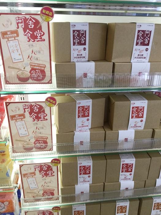 Daiso大創好物-阿舍乾麵-蝦仁干貝櫻花蝦-沙茶海鮮醬汁口味-懶人料理-簡便晚餐 (48)