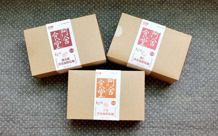 Daiso大創好物-阿舍乾麵-蝦仁干貝櫻花蝦-沙茶海鮮醬汁口味-懶人料理-簡便晚餐 (4)